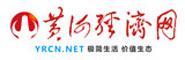 黄河经济网