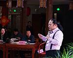 2020茯茶科创论坛暨刘翔《话说茯茶》分享会在中国茯茶博物馆举行